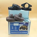 Проставки Skoda Super B 2001-2008 для збільшення кліренсу повний комплект, фото 3