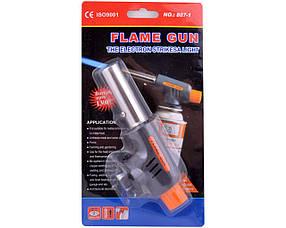 Автоматическая газовая горелка №807-1