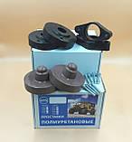 Проставки Skoda Super B 2001-2008 для збільшення кліренсу повний комплект, фото 2