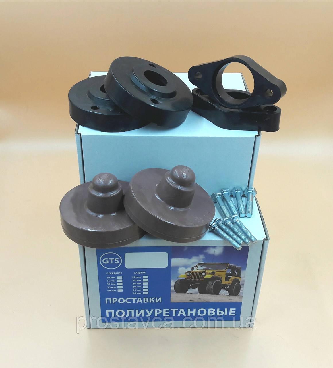Проставки Skoda Super B 2001-2008 для збільшення кліренсу повний комплект