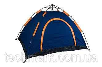 Палатка автоматическая D&T - 2 x 1,5 м 2-х местная Синий