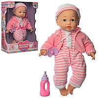 Кукла-пупс мягконабивная M 3880-1 UA пьет, спит, 40 см, личико с МИМИКОЙ!