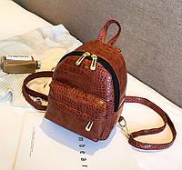 Маленький женский рюкзак сумка Коричневый