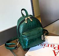 Маленький женский рюкзак сумка Зеленый