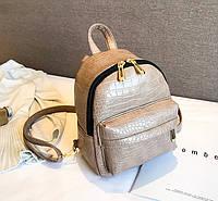 Маленький женский рюкзак сумка Бежево-розовый