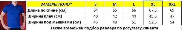 zobrazhennya_viber_2020_04_21_16_02_15.jpg