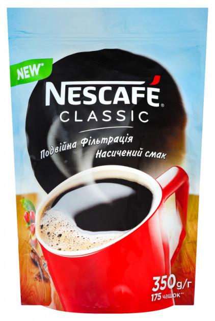 Nescafe кофе Classic растворимый 350 грамм в мягкой упаковке