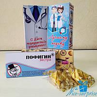 Вкусный подарочный набор сладостей МЕДРАБОТНИКУ, фото 1