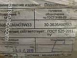 Подшипник, підшипник 3636 AMHK (22336 ACM С3 W33) МПЗ, фото 4
