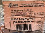 Подшипник, підшипник 3636 AMHK (22336 ACM С3 W33) МПЗ, фото 2