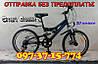✅ Велосипед Двухподвесный Горный Crosser Smart GD 20 ДЮЙМОВ ЧЕРНО-КРАСНЫЙ, фото 2