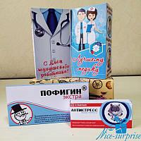 Вкусный подарочный набор сладостей С ДНЁМ МЕДРАБОТНИКА, фото 1