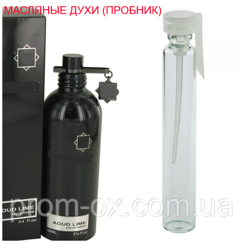 Парфюмерное масло (концентрат) Aoud Lime - 1мл.