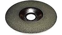 Алмазный диск для резки стекла (чашка) 125*22.2*1.1