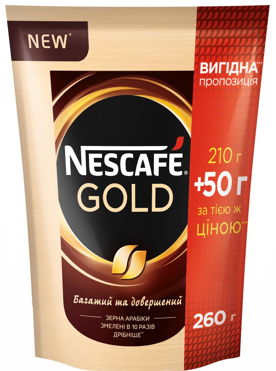 Нескафе кофе Голд растворимый с добавлением молотого 210 грамм + 50 грамм в мягкой упаковке