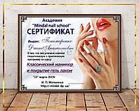 Сертификаты мастерам, дизайн сертификатов