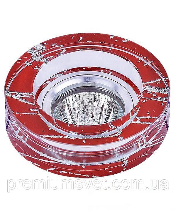 Стеклянный точечный светильники 7053010