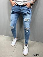 Мужские рваные джинсы (голубые) - Турция 5229