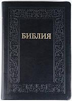 Библия 077 ti кожаная черная в футляре с колосками формат 170х240 мм. золотой срез, индексы