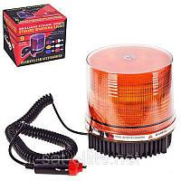 Мигалка-сирена 24V оранжевая LED 24 SMD прикурка/магнит 801F