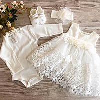 Набор нарядный для девочки Р 62 с платьем, бодиком, пинетками, повязкой и подарочной коробкой