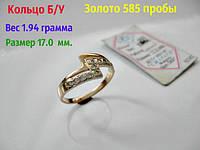 Золото 585 пробы КОЛЬЦО б/у 1.94 грамма 17 размер