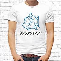 Мужская белая футболка с принтом. Прикольные футболки с рисунками и надписями