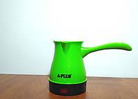Кофеварка электрическая A-Plus EК-2127 New турка для приготовления кофе 600W 0,5L Зеленая