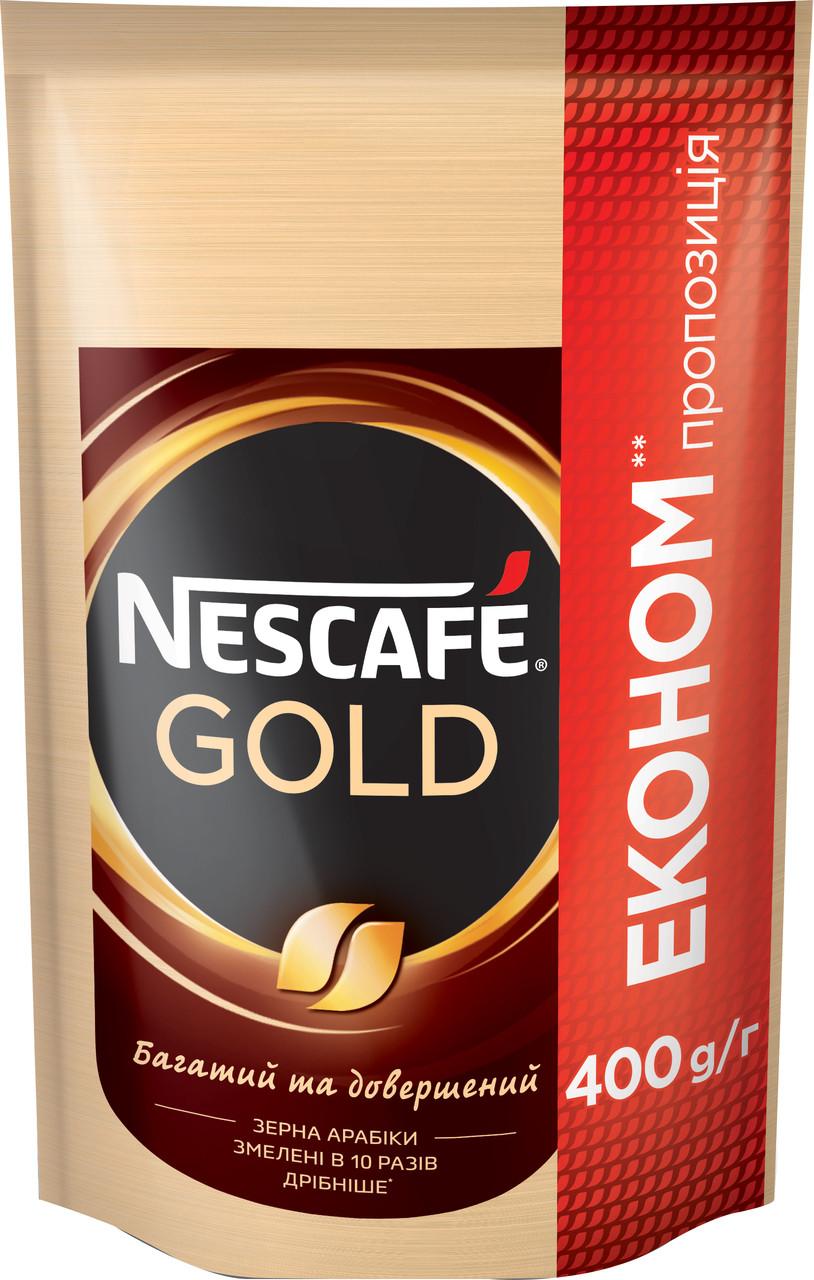 Nescafe кофе Голд растворимый с добавлением молотого 400 грамм в мягкой упаковке