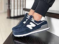 Кросівки жіночі та підлитки New Balance 574 темно сині з білим арт.9314