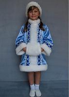 Детский карнавальный костюм Снегурочка 5-6 лет голубой