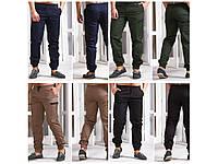 Молодежные штаны джогеры мужские!!!Отменное качество  (48-54)