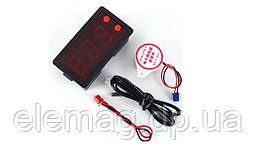 -30...+220 ℃ Цифровой термометр со звуковой сигнализацией красные цифры, XH-B330
