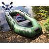 Човен надувний човен ЛТ-240А-ЄС з слань-килимком і зсувним сидінням двомісна, фото 4