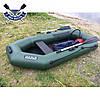 Човен надувний човен ЛТ-240А-ЄС з слань-килимком і зсувним сидінням двомісна, фото 5