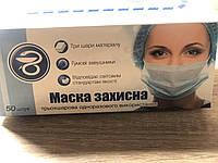 Медицинские маски Meditex высокого качества трёхслоная с фиксатором 50 шт. (ОРИГИНАЛ)