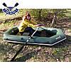 Надувная лодка Ладья ЛТ-250АБЕ с брызгоотбойником и сдвижным сиденьем двухместная, без регистрации, фото 2