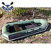 Надувная лодка Ладья ЛТ-250АБЕ с брызгоотбойником и сдвижным сиденьем двухместная, без регистрации, фото 3