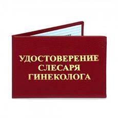 Оригинальный подарок 67101 ЛЮБИМОМУ, фото 2