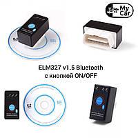 Диагностический сканер ELM327 v1.5 Bluetooth PIC18F25K80 2 платы OBD-2 Полная версия