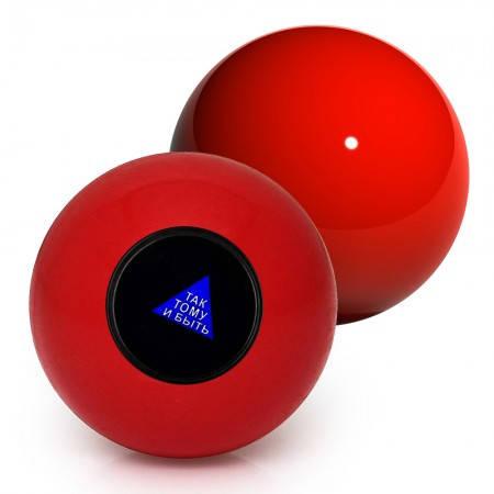 Магический шар предсказатель для принятия решений (7см) красный, фото 2