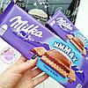 Шоколад молочный Milka mmMAX Choco & Wafer Вафли 300 г Швейцария, фото 2