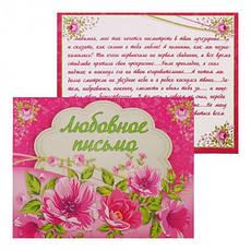 Набор для выкупа невесты (рус.), фото 3