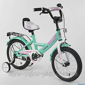 """Велосипед 12"""" дюймов 2-х колёсный  """"CORSO"""" CL-12 D 0211 (1) ручной тормоз, звоночек, сидение с ручкой"""