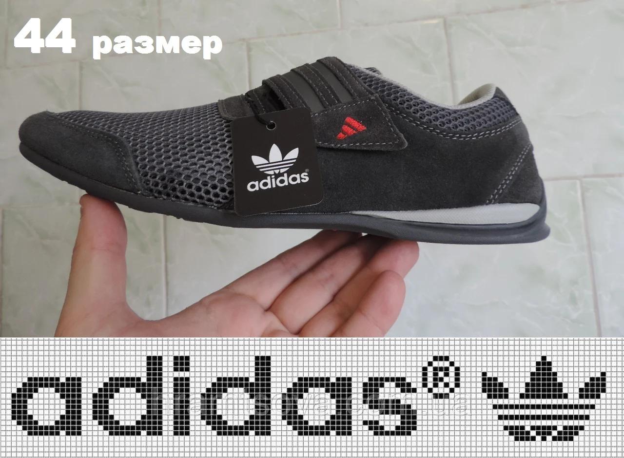 Фирменные кожаные кроссовки мужские летние Adidas Originals Daroga. 44 размер