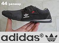 Фирменные кожаные кроссовки мужские летние Adidas Originals Daroga. 44 размер, фото 1