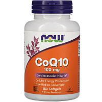 Now Foods, CoQ10, 100 mg, 150 Softgels