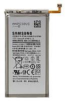 Акумулятор Prime Samsung EB-BG975ABU