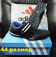 Кожаные мужские кроссовки Adidas Daroga. Летние кроссовки сетка.