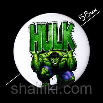 """""""Халк Hulk"""" значок круглый на булавке, Ø58 мм"""
